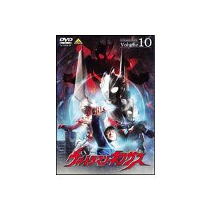 ウルトラマンネクサス Volume 10 [DVD]|starclub