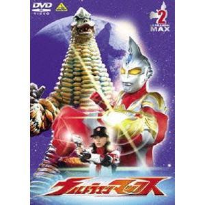 ウルトラマンマックス 2 [DVD]|starclub