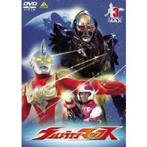 ウルトラマンマックス 3 [DVD]|starclub
