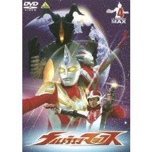 ウルトラマンマックス 4 [DVD]|starclub