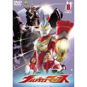 ウルトラマンマックス 8 [DVD]|starclub