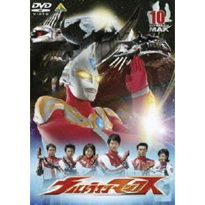 ウルトラマンマックス 10 (最終巻) [DVD]|starclub