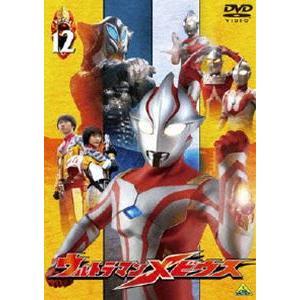 ウルトラマンメビウス Volume 12 [DVD]|starclub
