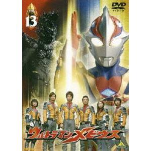 ウルトラマンメビウス Volume 13 [DVD]|starclub