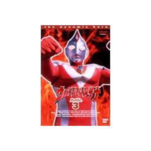 ウルトラマンダイナ 3 [DVD]|starclub
