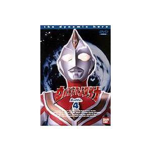 ウルトラマンダイナ 4 [DVD]|starclub