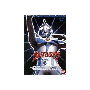 ウルトラマンダイナ 6 [DVD]|starclub