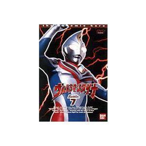 ウルトラマンダイナ 7 [DVD]|starclub