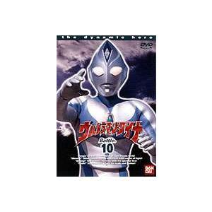 ウルトラマンダイナ 10 [DVD]|starclub