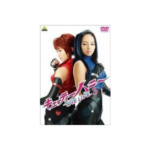 キューティーハニー THE LIVE 3 [DVD]|starclub