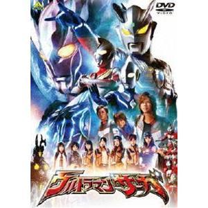 ウルトラマンサーガ [DVD]|starclub