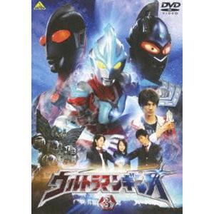 ウルトラマンギンガ 3 [DVD]|starclub