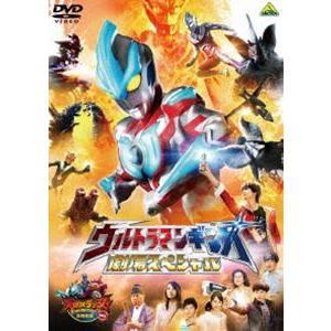 ウルトラマンギンガ 劇場スペシャル<同時収録>大怪獣ラッシュ ウルトラフロンティア DINO-TANK hunting [DVD]|starclub