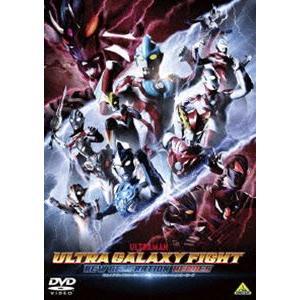 ウルトラギャラクシーファイト ニュージェネレーションヒーローズ [DVD]|starclub
