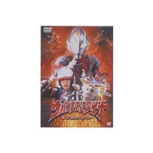 ウルトラマンダイナ 帰ってきたハネジロー [DVD]|starclub