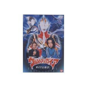 ウルトラマンガイア ガイアよ再び [DVD]|starclub