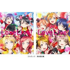 ラブライブ!The School Idol Movie【特装限定版】 [Blu-ray]|starclub