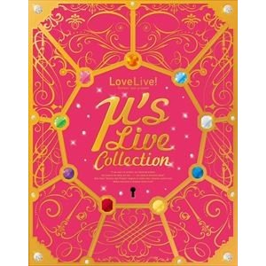 ラブライブ!μ's Live Collection(Blu-ray)