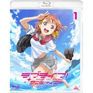 ラブライブ!サンシャイン!! 1【通常版】 [Blu-ray]|starclub