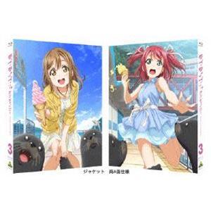 ラブライブ!サンシャイン!! 3【特装限定版】 [Blu-ray]|starclub