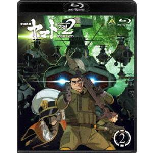 宇宙戦艦ヤマト2202 愛の戦士たち 2 [Blu-ray]|starclub