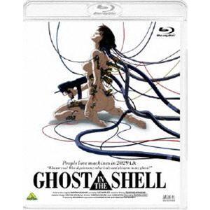 GHOST IN THE SHELL/攻殻機動隊 [Blu-ray]|starclub