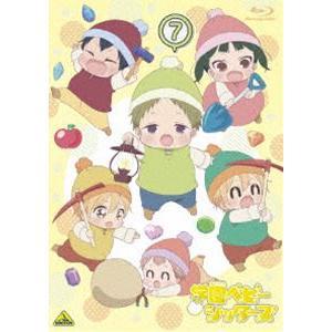学園ベビーシッターズ 7(特装限定版) [Blu-ray] starclub