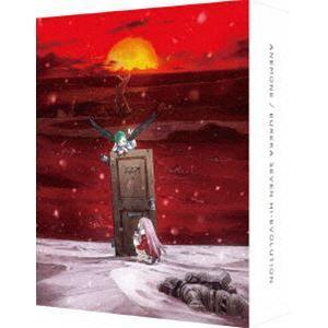 ANEMONE/交響詩篇エウレカセブン ハイエボリューション 特装限定版 [Blu-ray]|starclub