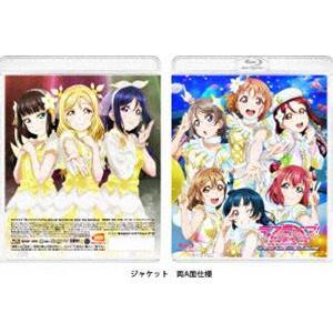 ラブライブ!サンシャイン!!The School Idol Movie Over the Rainbow(通常版) [Blu-ray]|starclub