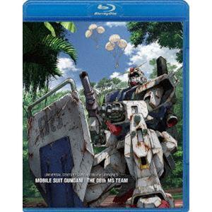 U.C.ガンダムBlu-rayライブラリーズ 機動戦士ガンダム 第08MS小隊 [Blu-ray]|starclub
