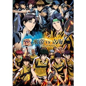新テニスの王子様 氷帝vs立海 Game of Future Blu-ray BOX(特装限定版) [Blu-ray]|starclub