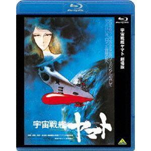 宇宙戦艦ヤマト 劇場版  Blu-ray