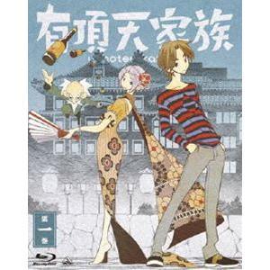 有頂天家族 第一巻 [Blu-ray]|starclub