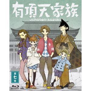 有頂天家族 第七巻 [Blu-ray]|starclub