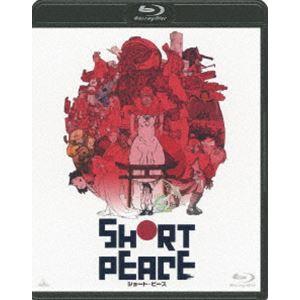 SHORT PEACE 通常版 [Blu-ray]|starclub
