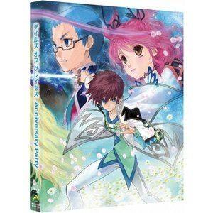 テイルズ オブ グレイセス Anniversary Party【初回限定版】 [Blu-ray] starclub