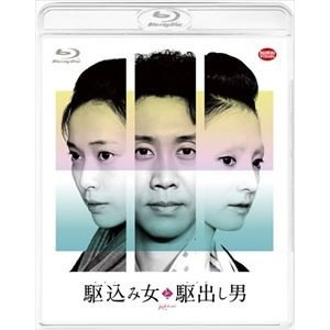 駆込み女と駆出し男 [Blu-ray]|starclub