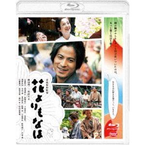 花よりもなほ [Blu-ray]|starclub