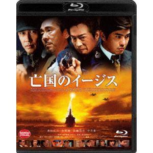 亡国のイージス [Blu-ray]|starclub