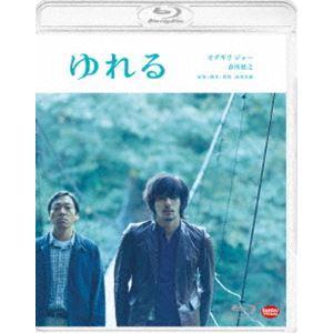 ゆれる [Blu-ray]|starclub