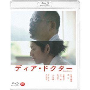 ディア・ドクター [Blu-ray]|starclub