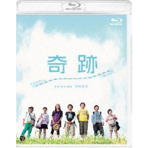 奇跡 [Blu-ray]|starclub