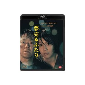 夢売るふたり [Blu-ray]|starclub