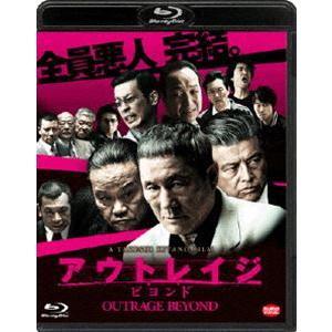 アウトレイジ ビヨンド [Blu-ray]|starclub