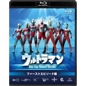 ウルトラマンBlu-rayセレクトシリーズ ファーストエピソード編 [Blu-ray]|starclub