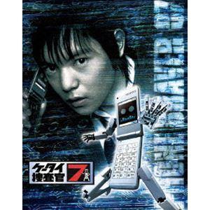 ケータイ捜査官7 Blu-ray BOX (初回仕様) [Blu-ray]|starclub