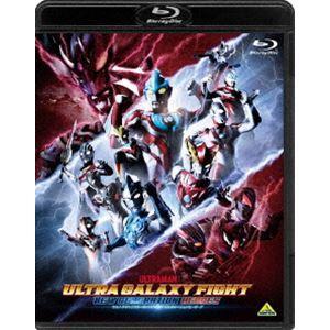 ウルトラギャラクシーファイト ニュージェネレーションヒーローズ [Blu-ray]|starclub