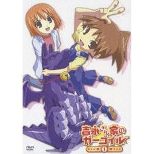 吉永さん家のガーゴイル 第1巻  DVD