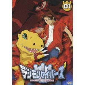デジモンセイバーズ(1) [DVD]|starclub