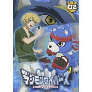 デジモンセイバーズ(2) [DVD]|starclub
